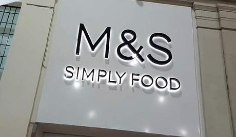 M & S Simply Food square